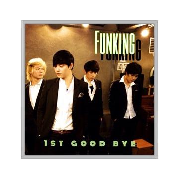 FUNKING(펀킹) 앨범발매