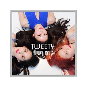 트위티(TWEETY) -HUG ME