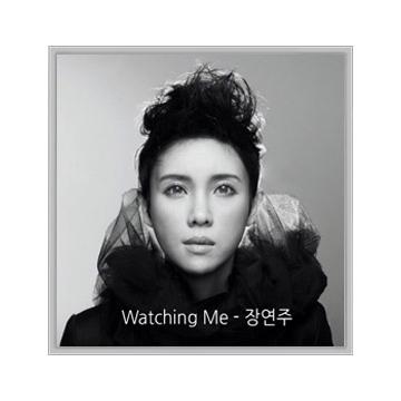 Watching Me - 장연주